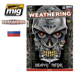 Weathering Magazine Issue 14 Heavy Metal Russian