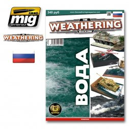 Weathering Magazine Issue 10 Watert Russian