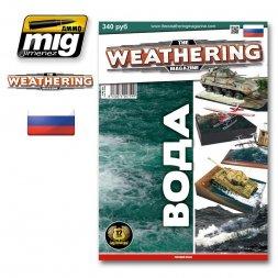 Weathering Magazine Issue 10