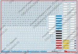 Begemot Russian Federation car registration plates 1:43
