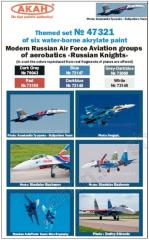AKAN Russian Modern Air Force - Russian Knights