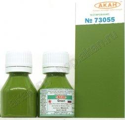 Green - 10ml Acryl