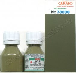 AMT-1 (Ligt-brown) - 10ml Acrylic