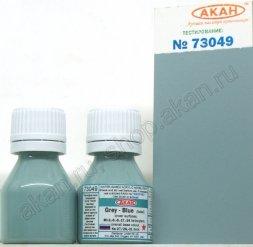 Gray-blue - 10ml Acrylic