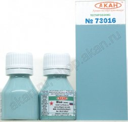 AKAN 73016 - Lightblue - 15ml Acrylic