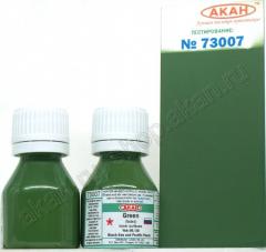 Green (Yak-38) - 10ml Acryl