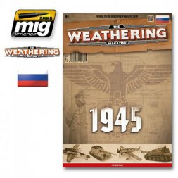 Weathering Magazine Issue 11 1945 russian