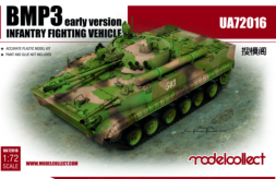 BMP-3 early version 1:72