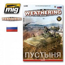 Weathering Magazine Issue 13 Desert russian