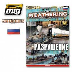 Weathering Magazine Issue 09 K.O. and Wrecks russian