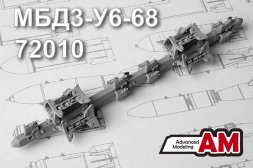 Advanced modeling MBD3-U6-68 Multiple bomb racks 1:72