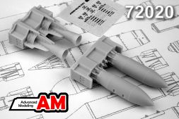 Advanced modeling FAB-500T High-Explosive bomb 1:72