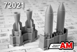 Advanced modeling BETAB-500 Concrete piercing bomb 1:72