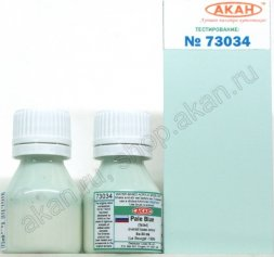 Pale Blue(Su-30MK 1999) - 15ml Acryl