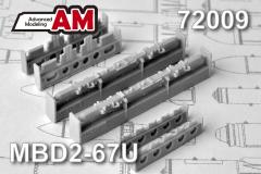 Advanced modeling MBD2-67U + SAB-100 1:72