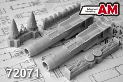 Advanced modeling KAB-1500L 1500 kg Laser-guided bomb 1:72