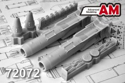 Advanced modeling KAB-1500LG 1500 kg Laser-guided bomb 1:72