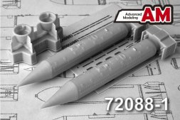 Advanced modeling KMGU-2 1:72