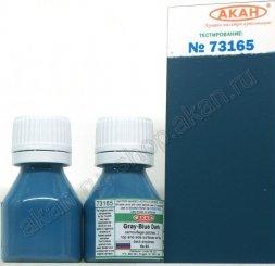 Grey-Blue Dark (Su-33) - 10ml Acryl