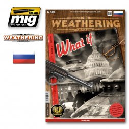 Weathering Magazine Issue 15 - What if (russian)