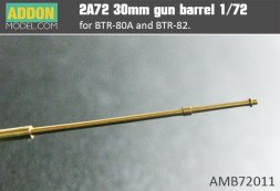 Addon model - 2A72 30mm gun barrel for BTR-80A/82 1:72