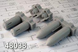 Advance Modeling OFAB-500ShR Fragmentation bomb 1:48