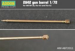 30mm barrel for Mi-28, Ka-50/52 1:72