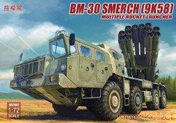 BM-30 Smerch - multiple rocket launcher 1:72
