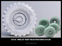 Kamaz 4310 late Wheels set - Kama 1:35