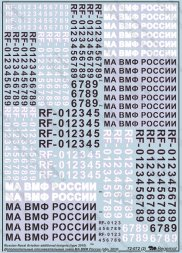 Additional Russian Naval Aviation insignia type 2010 1:72