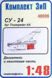 Komplekt Zip Su-24 Rear fuselage and burner cans correction 1:48
