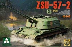 ZSU-57-2 1:35