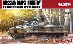 BMP-3E IFV 1:72
