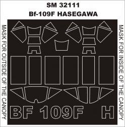 Bf 109F Mask for Hasegawa 1:32