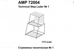 Russian Technical Sterp Ladder I 1:72