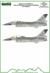 F-16A/B Taiwan Air Force Flying Tigers 1:72
