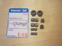 Komplekt Zip MiG-23ML, MLD wheels 1:48