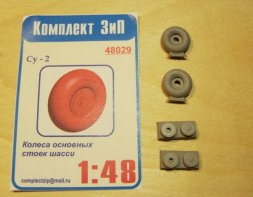Komplekt Zip Su-2 wheels 1:48