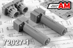 Advanced modeling RBK-500 AO-2.5 RTM cluster bomb 1:72
