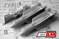 Advanced modeling PBK-500U-CPB (PAB-500U) 1:72