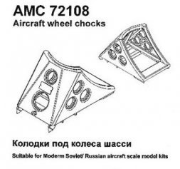 Russian Aircraft wheels chocks 1:72