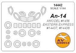 An-14 mask for Amodel/ E.E. 1:144