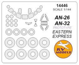 An-26 mask for E.E. 1:144