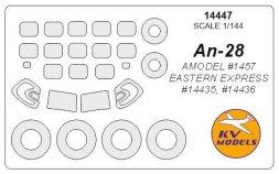 An-28 mask for Amodel/ E.E. 1:144