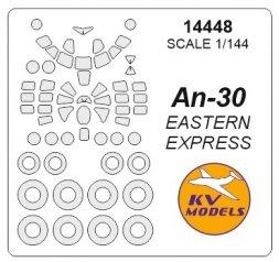 An-30 mask for E.E. 1:144