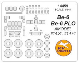 Be-6 mask for Amodel 1:144