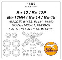 Be-12/ Be-14/ Be-18 mask for Amodel 1:144