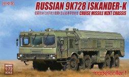 9K728 Iskander-K cruise missile MZKT chassis 1:72