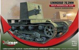Leningrad 76,2mm Selfpropelled Gun 1:72