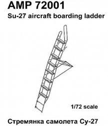 Su-27 boarding ladder 1:72
